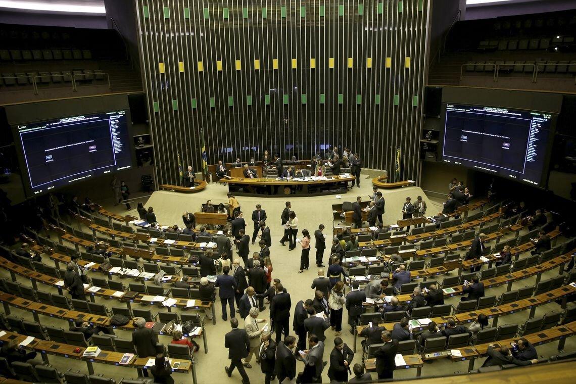 Imagem panorâmica da Câmara dos Deputados